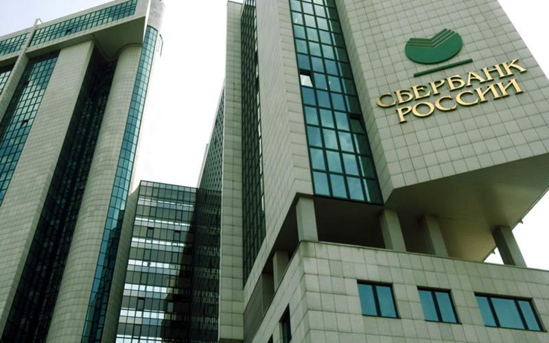 Можно ли погасить потребительский кредит досрочно в Сбербанке