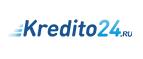 Kredito24 предлагает Вам попробовать свой продукт – быстрые займы онлайн.