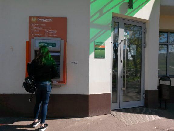 Можно ли с кредитной карты Сбербанка снять наличные?
