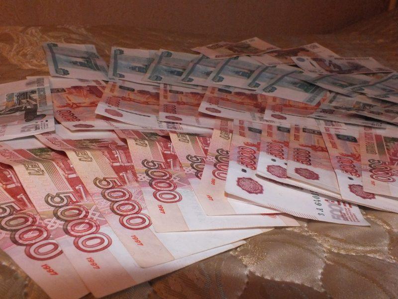 Продажа долгов по исполнительному листу коллекторам помогите получить кредит с просрочкой