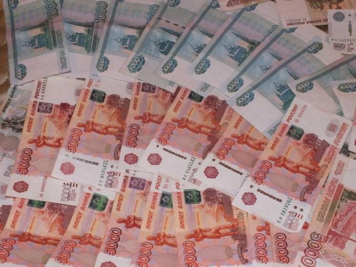 Благодарность деньгам