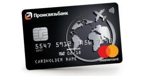 дебетовая карта Промсвязьбанк