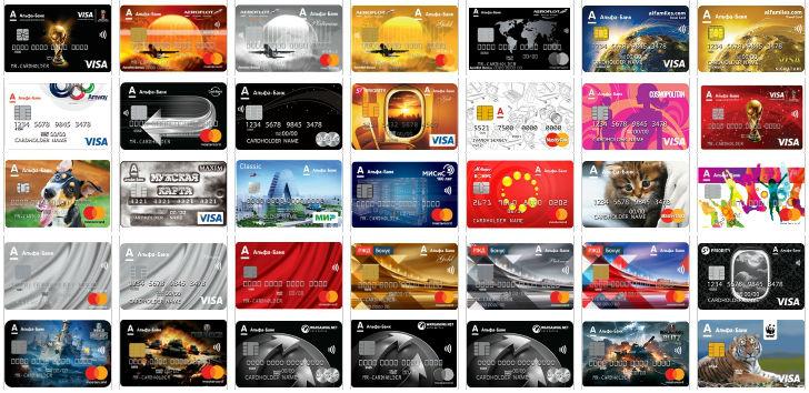 Виды дебетовых карт Альфа банка