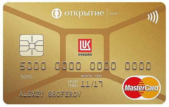 заказать кредитную карту открытие деньги взаймы без процентов на карту онлайн сбербанк россии