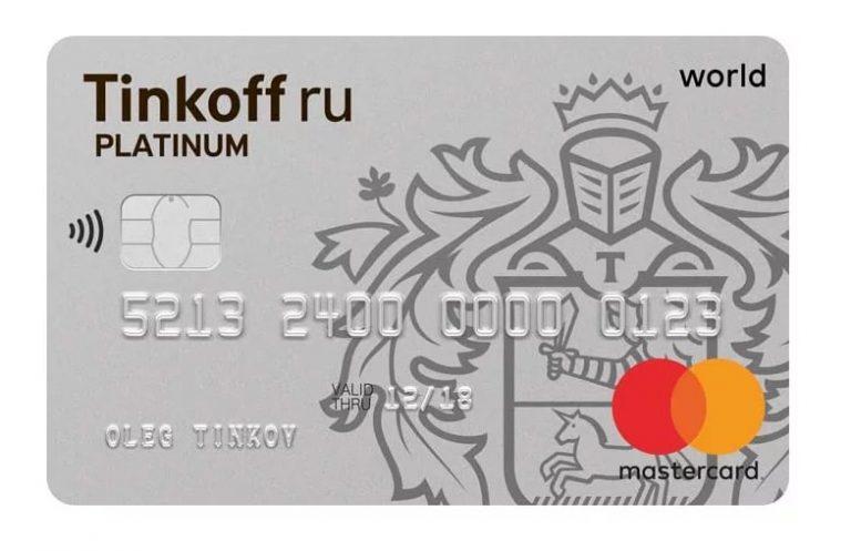 «Тинькофф Platinum» от «Тинькофф»