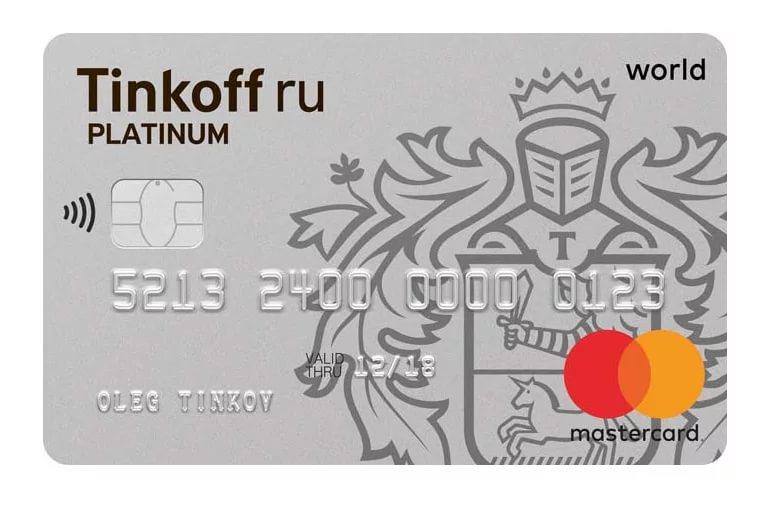 Кредитная карта Tinkoff