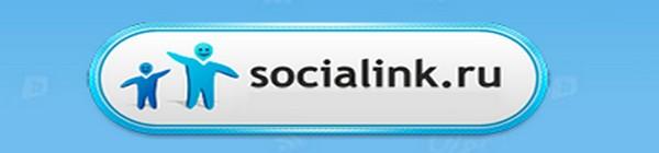 Отечественный портал Socialink