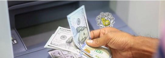 снятие валюты