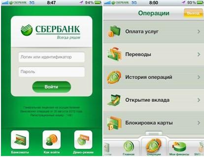 2. Зарегистрироваться/авторизоваться через логин/пароль