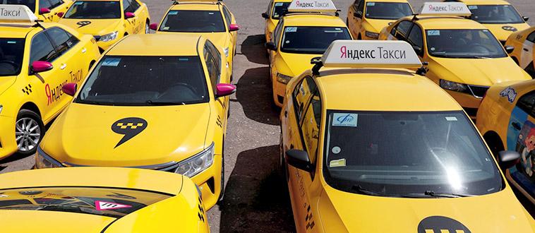 Хитрости как больше заработать в Яндекс такси
