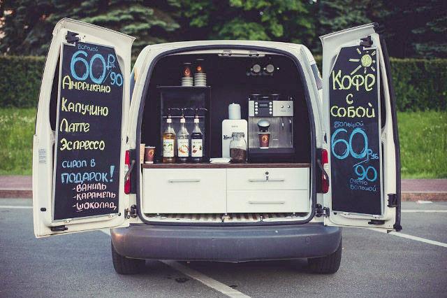 продажа кофе с автомобиля