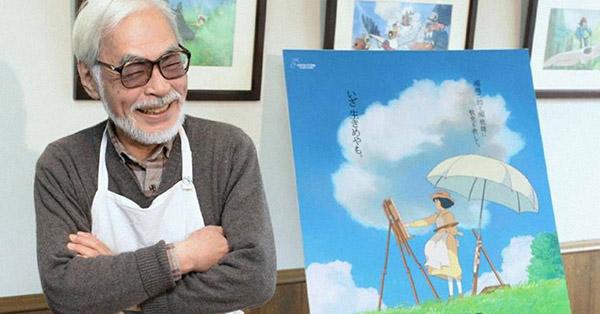 Хаяо Миядзаки – японский аниматор.