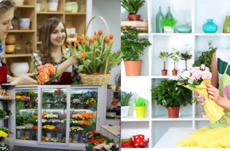 Цветочный бизнес с нуля