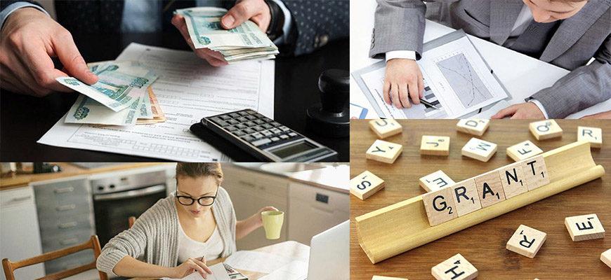 Государственный кредит на развитие малого бизнеса