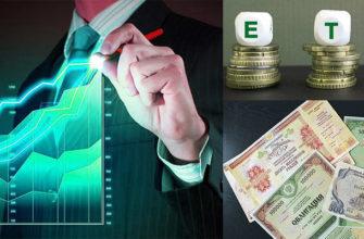 Как заработать на инвестициях с минимальными вложениями